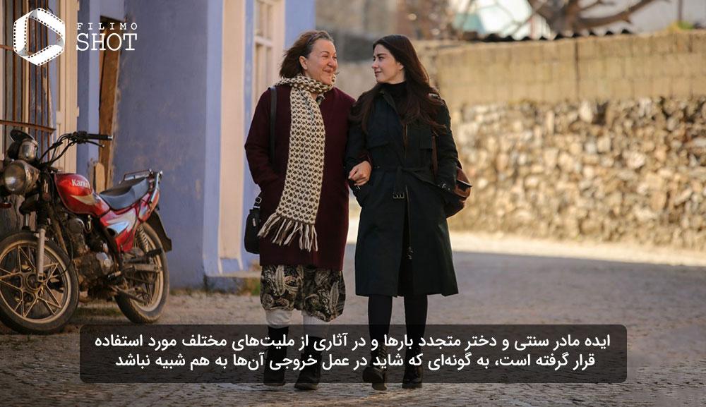 نمایی از فیلم ترکی مادرم